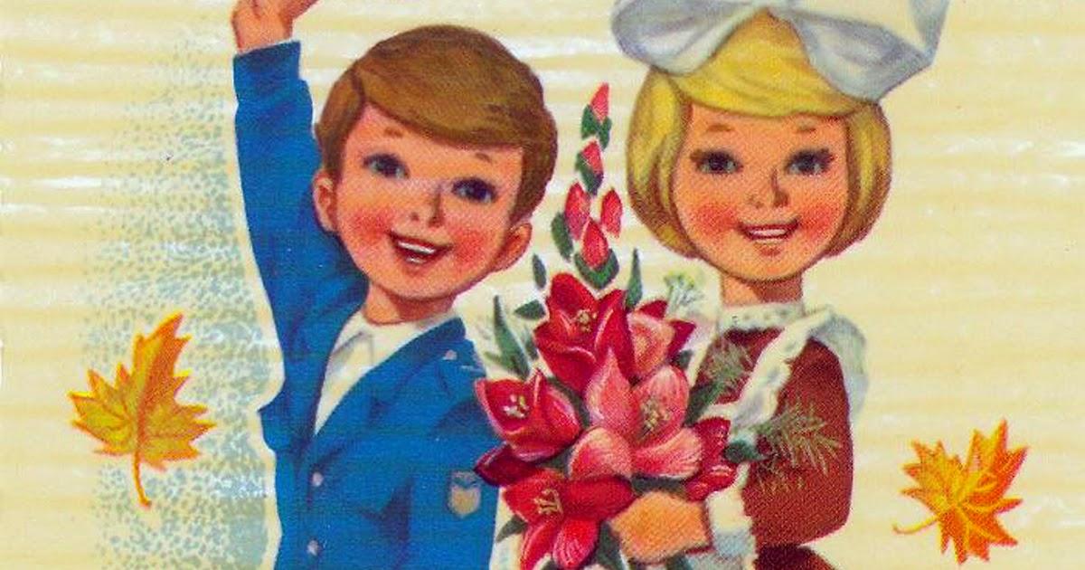 яна уку елы белэн картинки праздники есть других